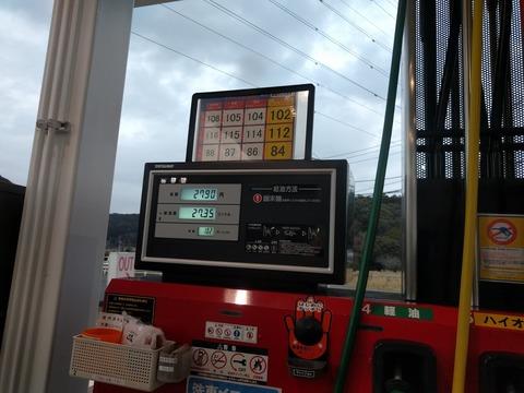 0123ガソリン価格.jpg