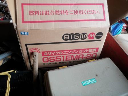 e85d4e4f.jpg