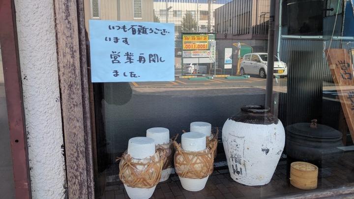 1108華香亭4
