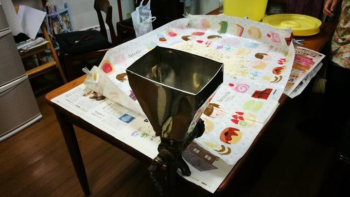 0213味噌作り1