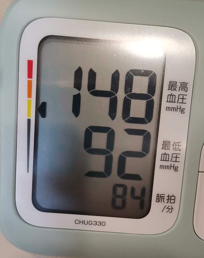 0121血圧計