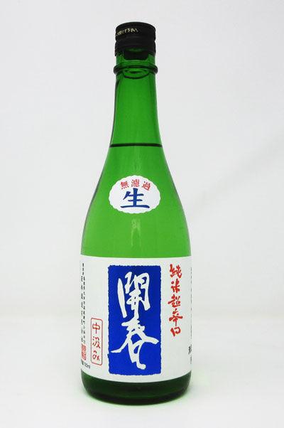 超辛口生原酒720ml
