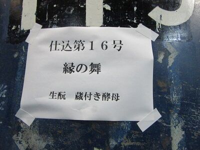 IMG_3186[1]