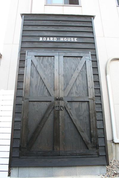 b house2
