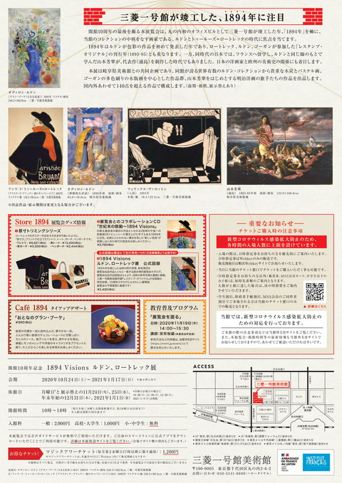 visions_flyer-2
