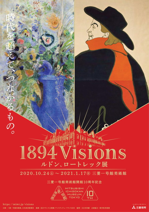 visions_flyer-1