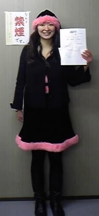 えりサンタ(09,12,12)