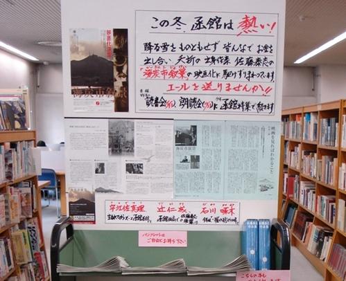 画像 028江北図書館