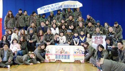 20100320撮影最終日35