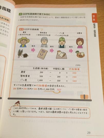 0828_hajime_sin9