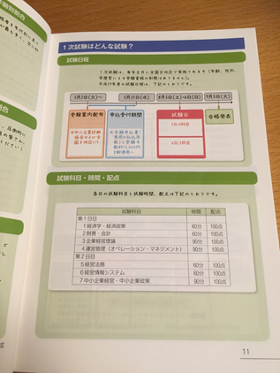 0828_hajime_sin4