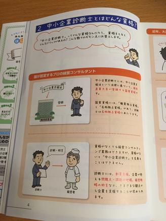 0828_hajime_sin3
