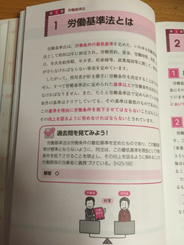 0824_hajime_9