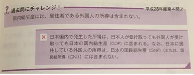 0828_hajime_sin11