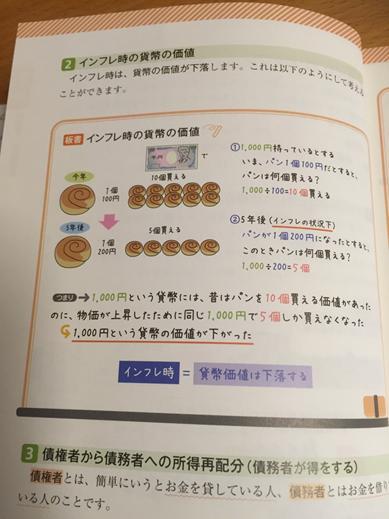 0828_hajime_sin10
