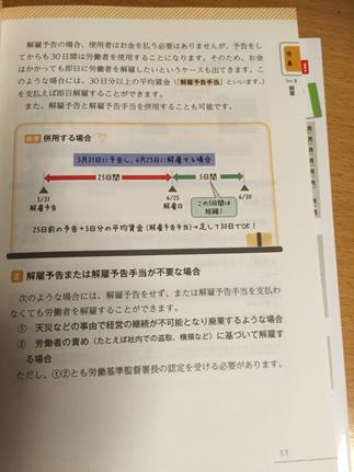 0824_hajime_11