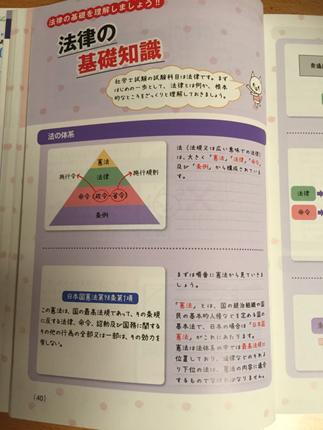 0824_hajime_7