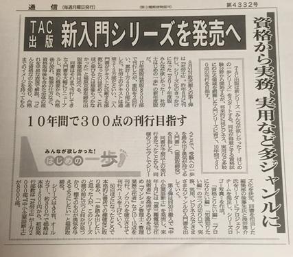 0828_hajime_sin12