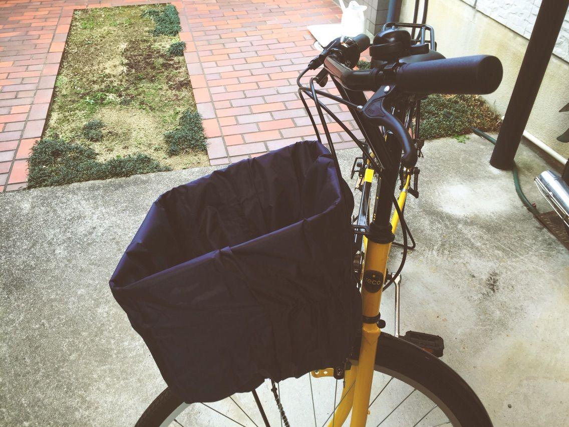 自転車の前カゴカバー取り付け ...