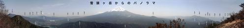 9 雪頭ヶ岳からのパノラマ