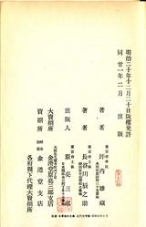 2013-11-25 13-50-03_0109