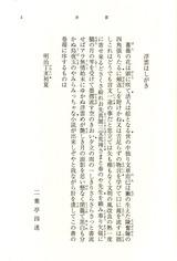 2013-11-25 13-21-37_0095