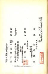 2013-11-25 13-47-53_0108