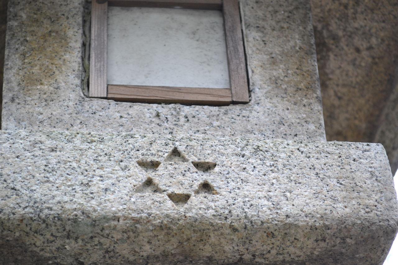 「天皇家 ダビデの星」の画像検索結果