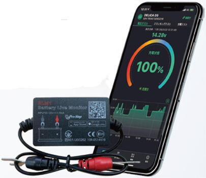 battery_live_monitor_blm1_sub1_01