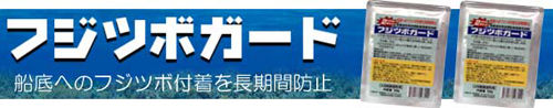 fujitsubo_logo