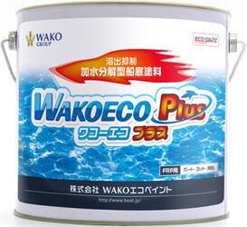 wako_eco_plus_01