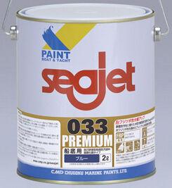 seajet033_premium_blue