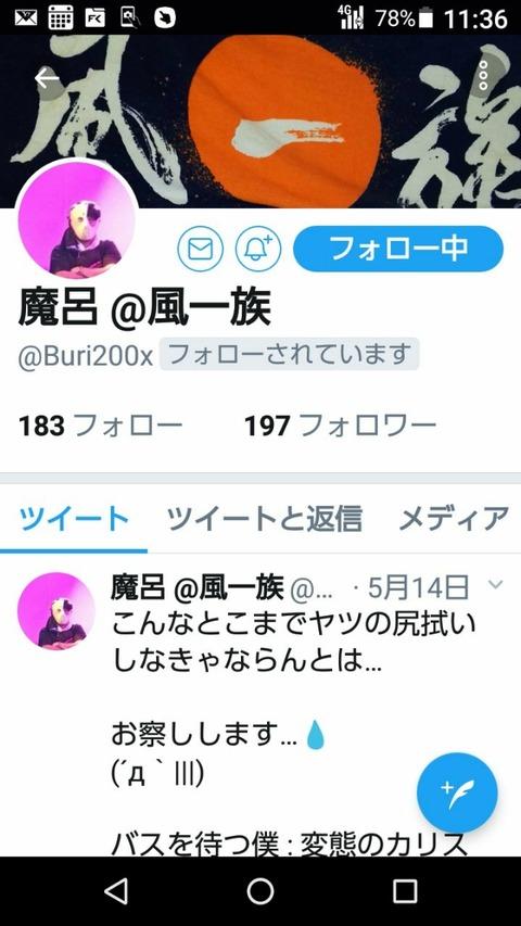 20180531_113659