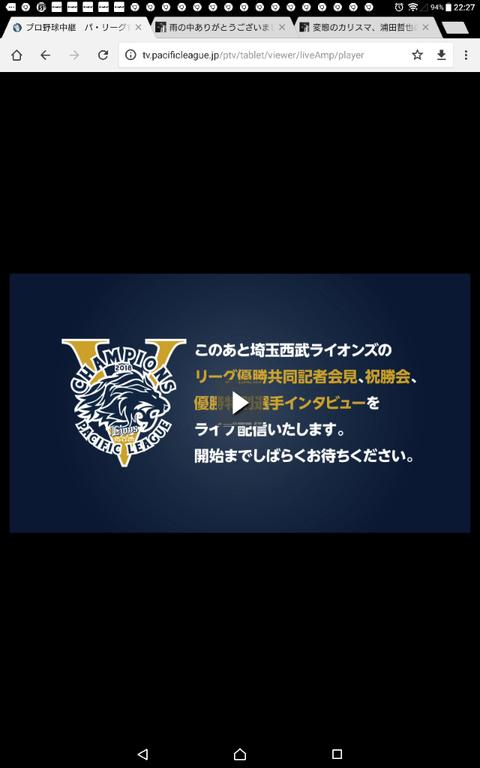 Screenshot_20180930-222714