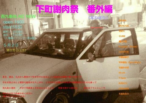 IMG_20190421_110001