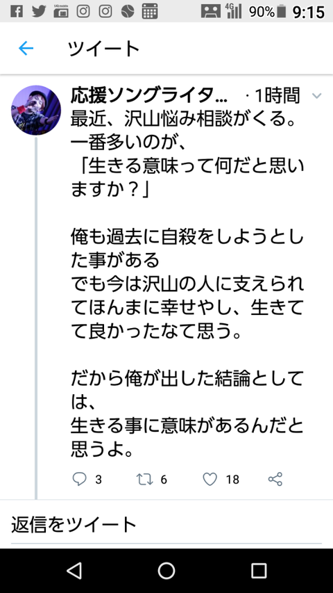 Screenshot_20190630-091549