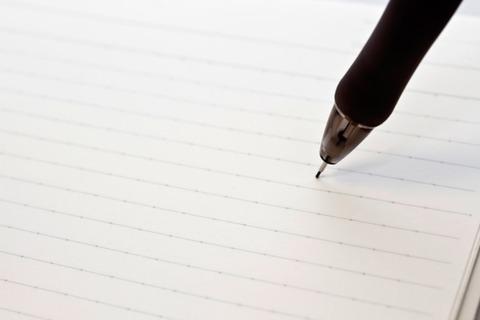 ブログ用 ノートと万年筆