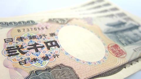 ブログ用 2千円札