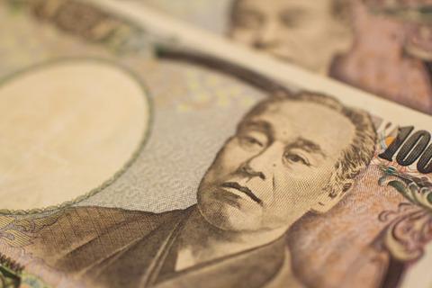 ブログ用 アップ一万円札