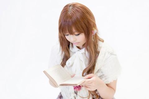 ブログ用 本を読むゆるふわ系女子