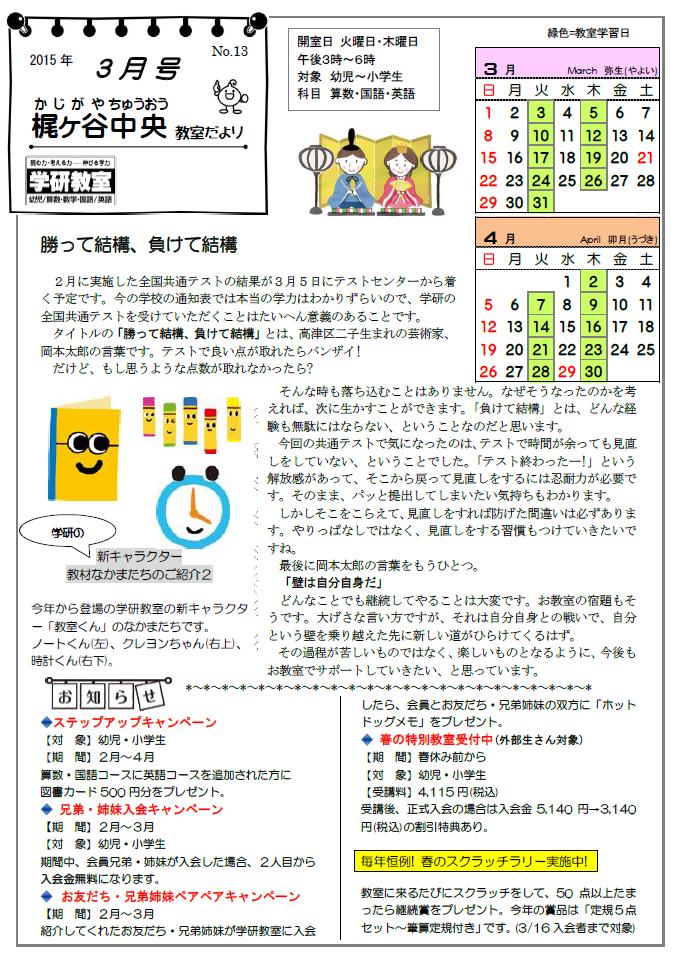 5bdf79bb.png : 幼児の算数 : 幼児