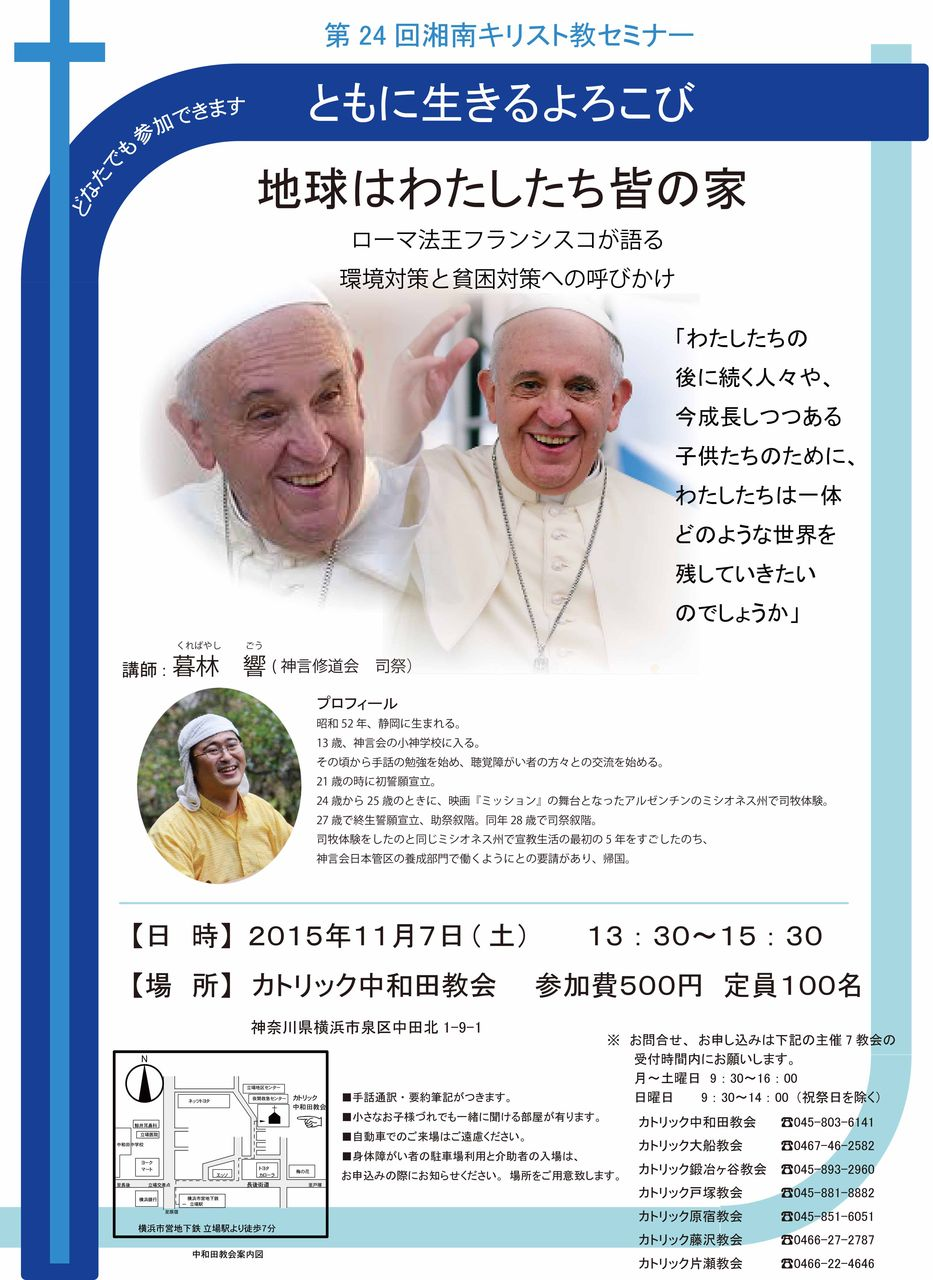 ポスター2015(最終案)
