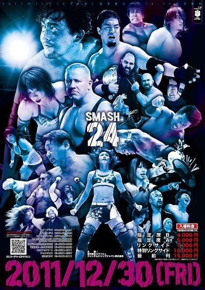 smash24_b2_ol