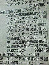29ec3815.jpg