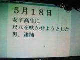 2acdcb89.jpg