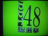 2cebfc84.jpg