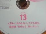 3ec98ba7.jpg