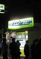 5203332e.jpg
