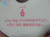 5e6ec8e1.jpg