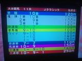 6481ec2d.jpg